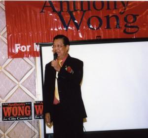 Wong3