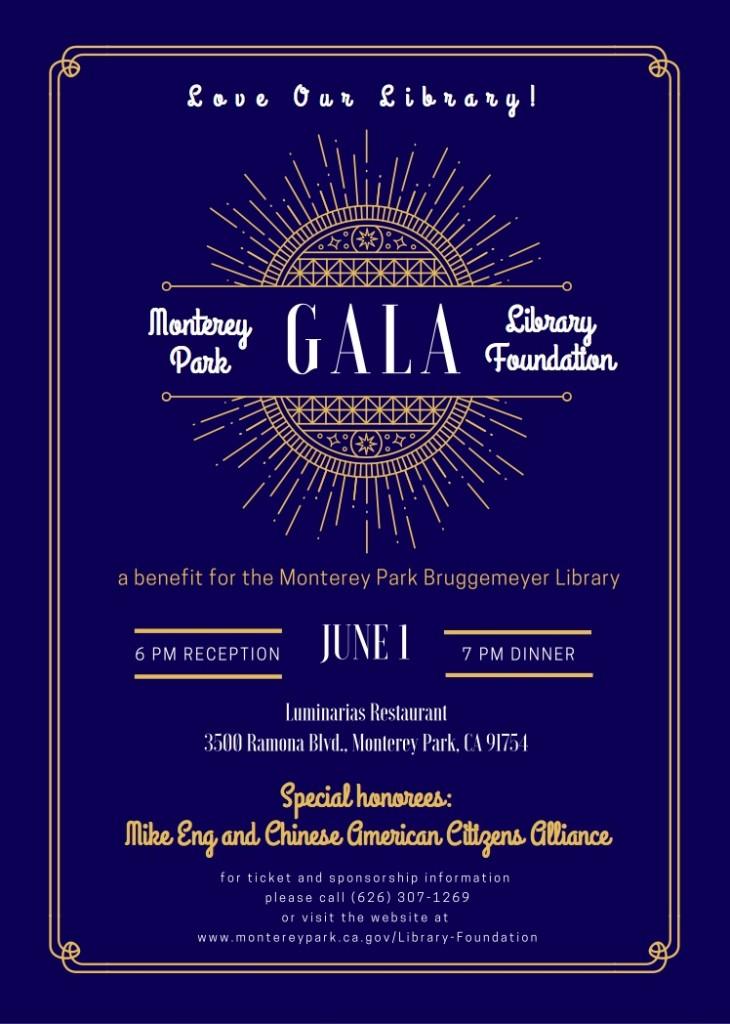 2017 MP Library Gala Sponsor Info