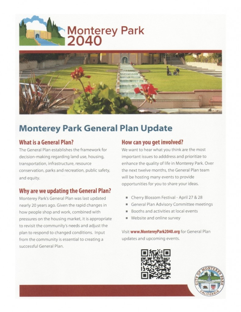 MP Update flyer