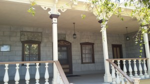 This is the grand front porch of the Workman House.
