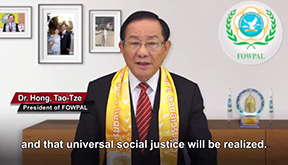 "Dr. Hong, Tao-Tze, president of FOWPAL, stressed, ""Promoting a culture of conscience is at the core of upholding social justice."""